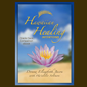 Healing with Intention Ebook