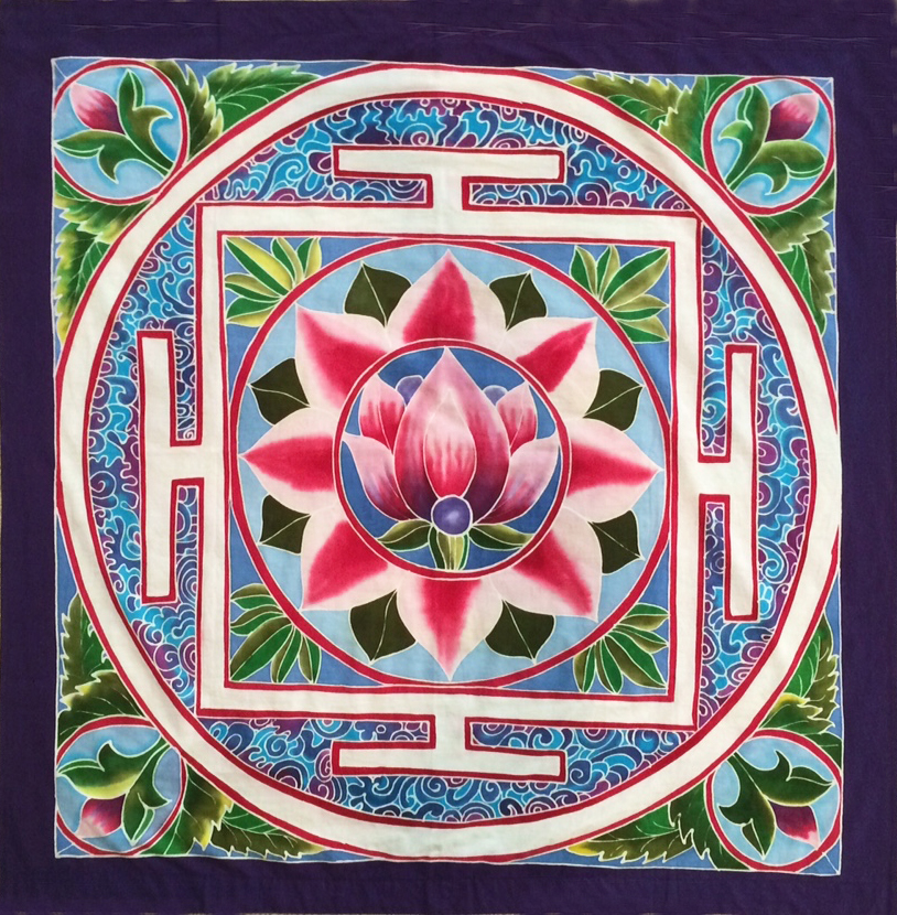 Lotus Mandala Wall Hanging Purple Border